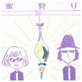 蜜/蜜狩り(初回限定盤)