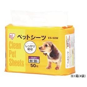 アイリスオーヤマ/ペットシーツワイド 50枚×4袋/ES-50W