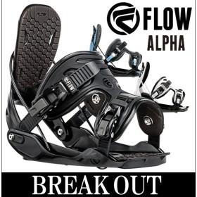 あすつく対応 17-18 FLOW/フロー ALPHA メンズ レディース ビンディング バインディング スノーボード 2018 型落ち