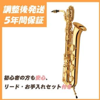 YAMAHA ヤマハ /【即納可能】 バリトンサックス YBS-41I I Baritone Saxophone YBS41II【5年保証】【ウインドパル】