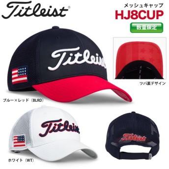 タイトリスト USA限定 キャップ HJ8CUP ゴルフウェア [2018年数量限定モデル] [日本正規品]