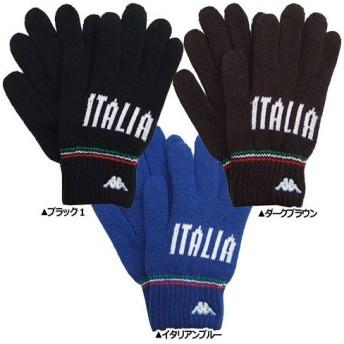 ITALIAニットグローブ 【kappa カッパ】サッカーフットサル防寒アクセサリーkmha1932