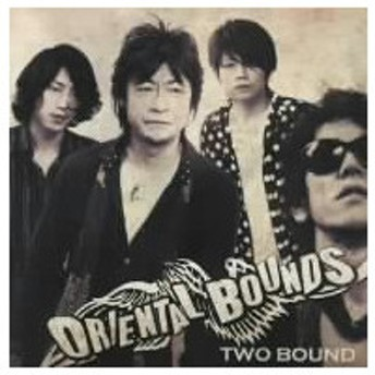 ORIENTAL BOUNDS/TWO BOUND