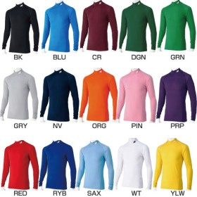 ニューバランス ジュニア キッズ ストレッチ カラー インナーシャツ アンダーウェア スポーツインナー 下着 JJTF7384