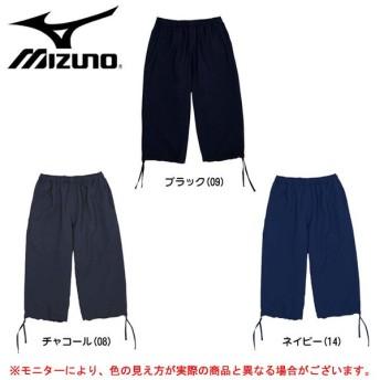 MIZUNO(ミズノ)W'sストレッチクロスパンツ 6分丈(32JD4349) スポーツ トレーニング ウェア パンツ 短パン レディース 女性用