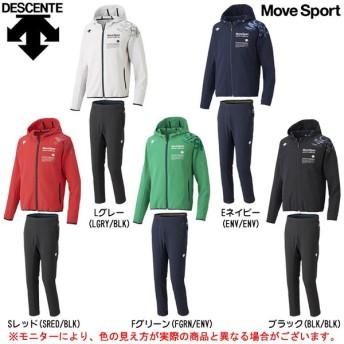 DESCENTE(デサント)サンスクリーン ACTIVE SUITS フーデッド上下セット(DAT1725/DAT1724P)Move Sport メンズ