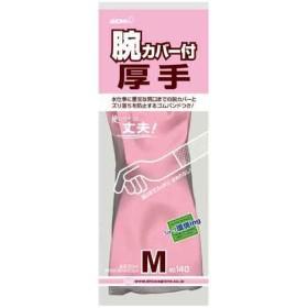 ショーワグローブ 腕カバー付厚手/#140 ピンク/M