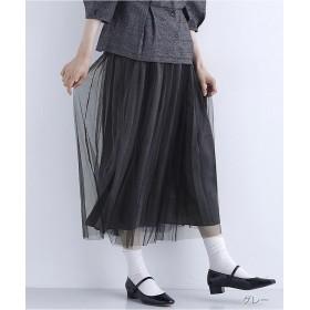 メルロー チュール×サテンプリーツスカート7733ー0828Y レディース グレー F 【merlot】