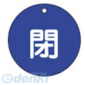 日本緑十字 152023 特15−46C 152023【キャンセル不可】