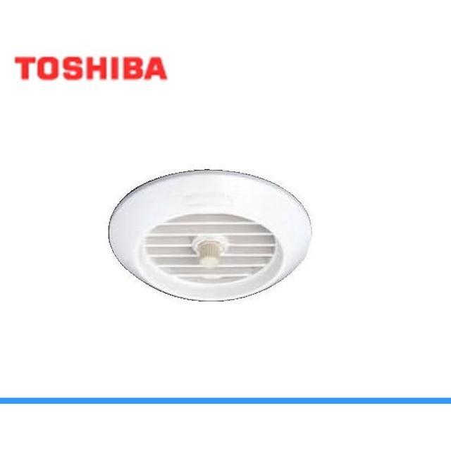 【ゾロ目クーポン対象ストア】東芝[TOSHIBA]システム部材給排気グリル樹脂製DV-1G