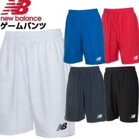 NewBalance ニューバランス パンツ サッカー フットサル ゲームパンツ(ニット)半ズボン 【メンズ】 JMTP6194
