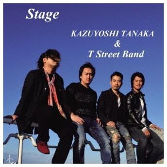 田中和義&T Street Band/Stage