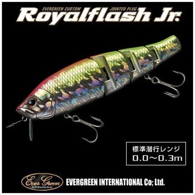 ●エバーグリーン EVERGREEN ロイヤルフラッシュ Jr (ジュニア) 【まとめ送料割】