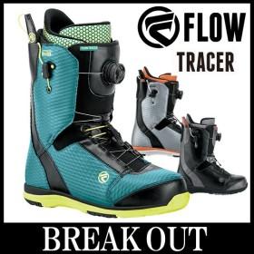 あすつく対応 17-18 FLOW / フロー TRACER トレーサー BOA メンズ ブーツ スノーボード 2018 型落ち