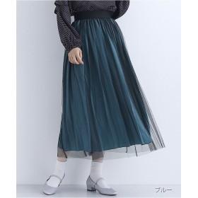 メルロー チュール×サテンプリーツスカート7733ー0828Y レディース ブルー F 【merlot】