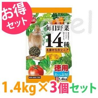 ◆《3個セット》うさぎ エサ 餌 マルカン 毎日野菜14種 シニアお徳用 1.4kg 保存料・着色料無添加 主食