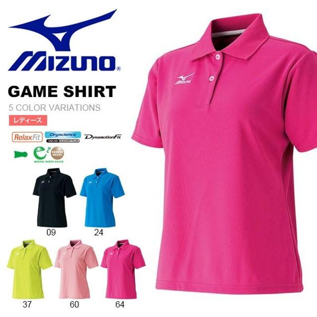 8d7b9f433f4e0 半袖 ポロシャツ ミズノ MIZUNO レディース ゲームシャツ テニス バドミントン ソフトテニス ウェア ゲームウエア 得割20