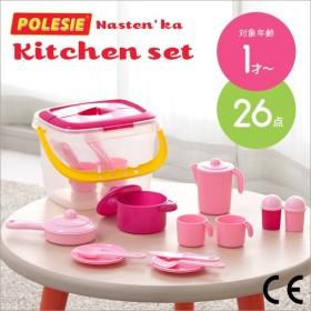 ままごと ままごとセット キッチン用 4人用 POLESIE Nasten'ka キッチンセット