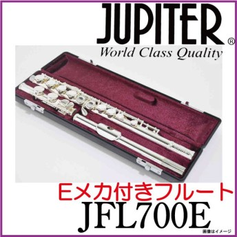 JUPITER ジュピター/ 【お取り寄せ】JFL700E Eメカ付き フルート【ウインドパル】