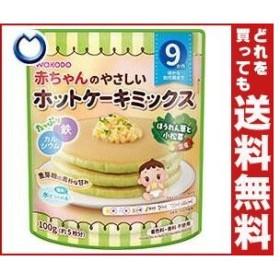 【送料無料】和光堂 やさしいホットケーキミックス ほうれん草と小松菜 100g×24袋入