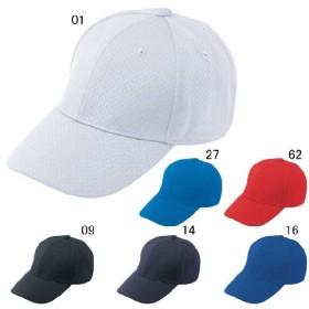 ミズノ 野球 野球帽 オールメッシュ六方型 MIZUNO 52BA231
