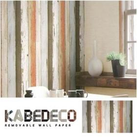 KABEDECO 壁紙 壁デコ/KABE-01 オールドウッド