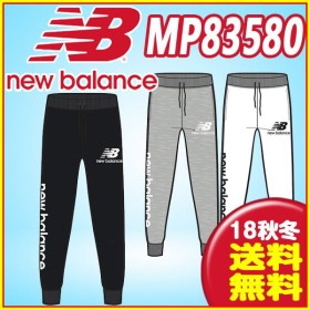 大特価50%OFF!ニューバランス(new balance) NBロゴスウェットパンツ MP83580 メンズ ウェア(あすつく即納)