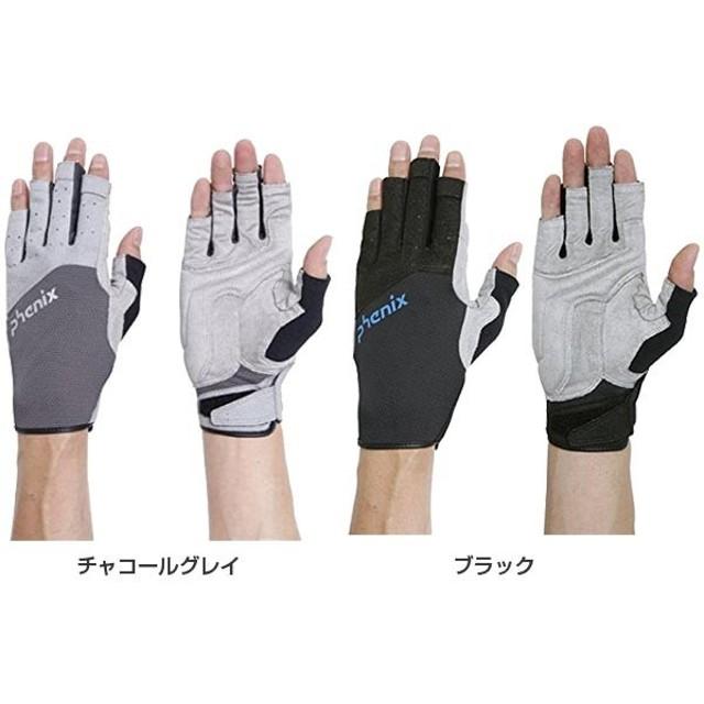 c801f5d1b19b9 フェニックス メンズ レディース フィンガーチップレス トレッキンググローブ (Fingertipless Trekking Gloves)  アウトドアウェア 手袋