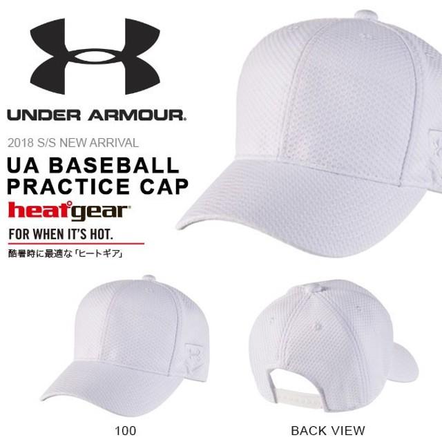 51e584bf6c293 アンダーアーマー UNDER ARMOUR UA BASEBALL PRACTICE CAP メンズ ヒートギア 野球 ベースボール 野球帽 練習