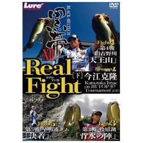 ●【DVD】黒帯12 Real Fight 下 今江克隆 【メール便配送可】 【まとめ送料割】