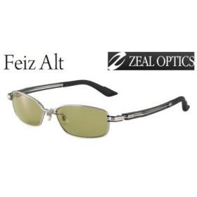 ●ジール Zeal  FeizAlt フェイズオルタ F-1351 マットクローム/イーズグリーン 【まとめ送料割】