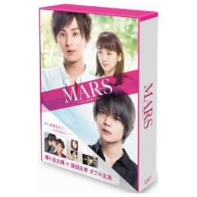 MARS〜ただ、君を愛してる〜(初回限定生産豪華版) 藤ヶ谷太輔/窪田正孝 DVD