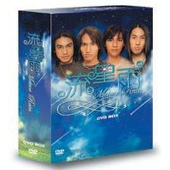 流星雨 DVD-BOX[3枚組] [DVD]
