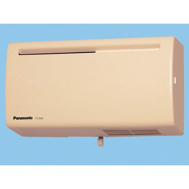 パナソニック 換気扇  FY-6A2-C Q−hiファン6畳用 換気回数0.5回/h Panasonic