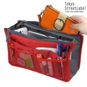 即納 バッグインバッグ インナーバッグ 収納たっぷり バッグ コスメポーチ 整理整頓 化粧ポーチ コスメバッグ トラベルポーチ ファスナー付き 青 緑 ジッパー 赤