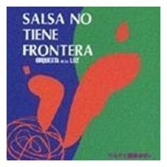 オルケスタ・デ・ラ・ルス / サルサに国境はない [CD]
