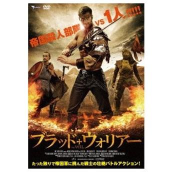 ブラッド・ウォリアー / ウィリアム・レヴィ (DVD)