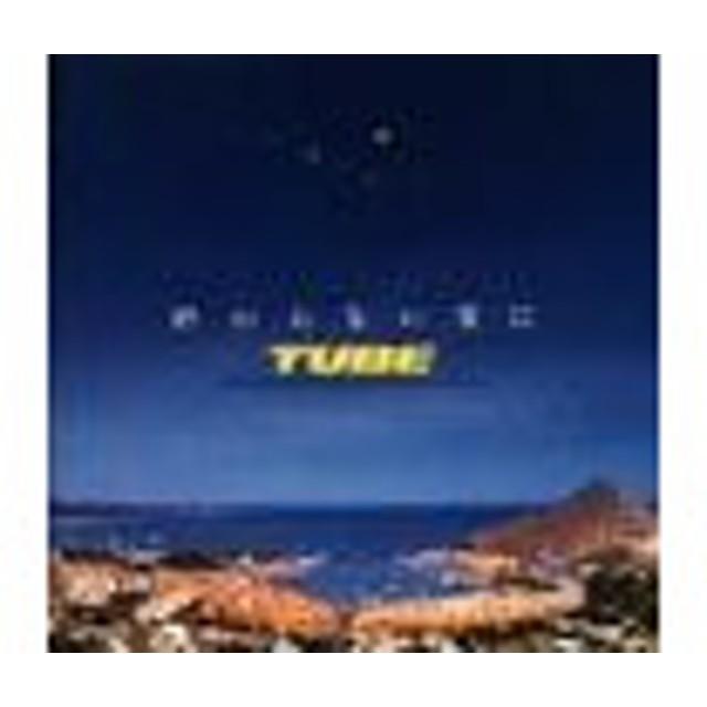 TUBE/終わらない夏に 通販 LINE...