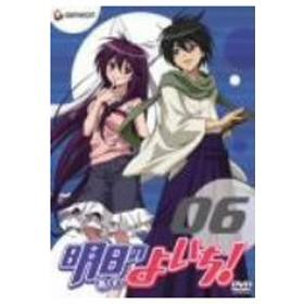 明日のよいち!第6巻 DVD