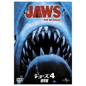 (アウトレット品)ジョーズ4/復讐篇('87米)(DVD/洋画ホラー|動物|パニック)