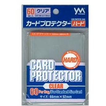 やのまん・カードプロテクターハード クリア 60枚入り パック[やのまん]《発売済・在庫品》