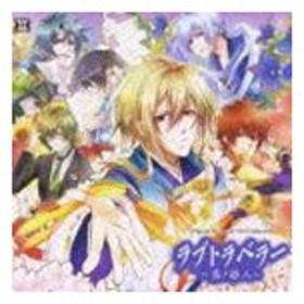 (ドラマCD) Original Dramatic CD Collection: 恋ノ旅人[ラブトラベラー] [CD]