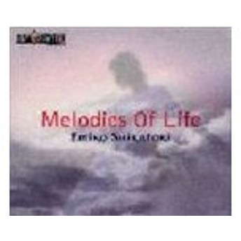 白鳥英美子 / Melodies Of Life〜featured in FINAL FANTASY 9 [CD]