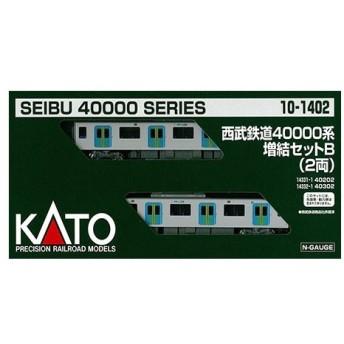 10-1402 西武鉄道40000系 増結セットB(2両)[KATO]《取り寄せ※暫定》