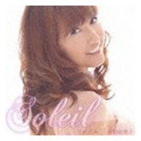 星野由美子(p、vo) / Soleil ソレイユ [CD]