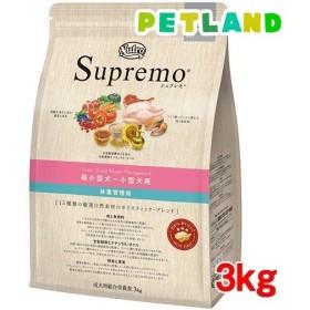 ニュートロ シュプレモ 超小型犬〜小型犬用 体重管理用 ( 3kg )/ シュプレモ(Supremo)