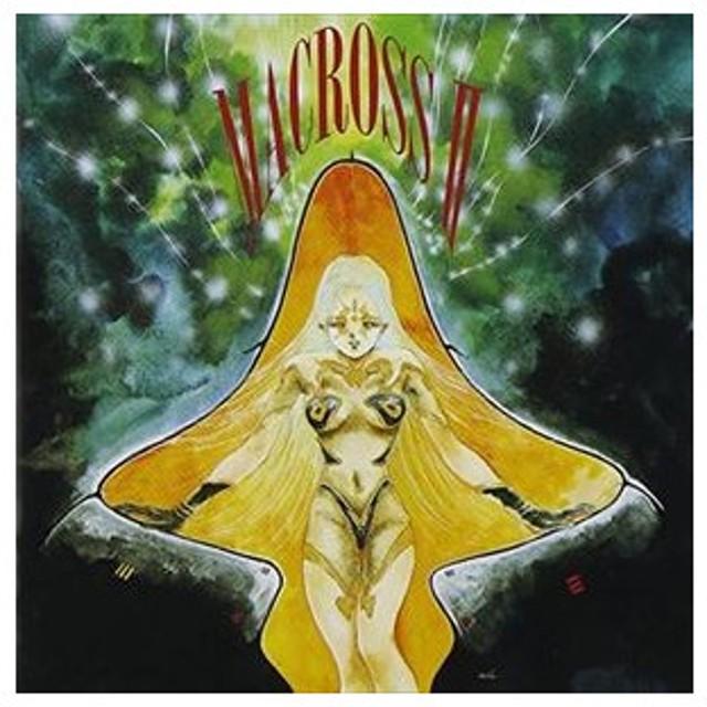 超時空要塞 マクロスII オリジナル・サウンドトラック(廉価盤) [CD]