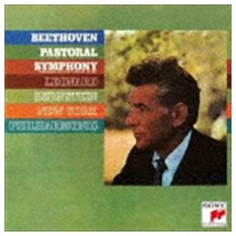レナード・バーンスタイン(cond) / ベートーヴェン:交響曲第6番「田園」&第8番他(期間生産限定盤) [CD]