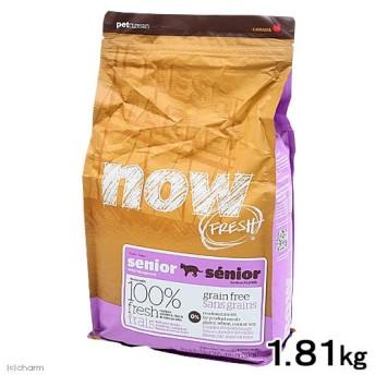 NOW FRESH Grain Free シニアキャット&ウェイトマネジメント 1.81kg 沖縄別途送料