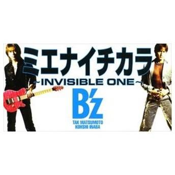B'z / ミエナイチカラ/MOVE [CD]